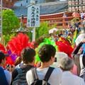 大須夏まつり 2018:サンバパレード No - 47