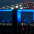 写真: JPタワーのイルミネーション - 5