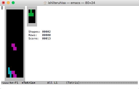 macOS High Sierra:ターミナルでテトリス!? - 1