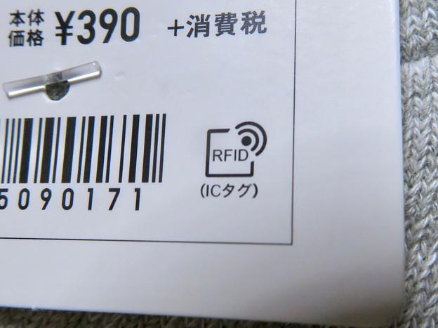 ユニクロのスポーツソックスの「RFID」タグ - 2