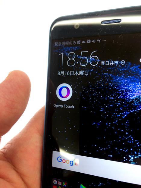 Android版Opera Touch 1.9.2 No - 1:ホーム画面アイコン