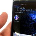 写真: Android版Opera Touch 1.9.2 No - 1:ホーム画面アイコン