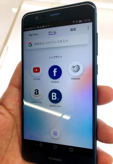 写真: Android版Opera Touch 1.9.2 No - 4:ホーム画面