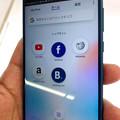 Android版Opera Touch 1.9.2 No - 4:ホーム画面