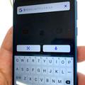 写真: Android版Opera Touch 1.9.2 No - 17:検索