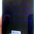 写真: Android版Opera Touch 1.9.2 No - 19:開いてるタブがない状態で新しいタブを開くボタン