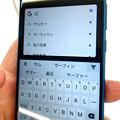 写真: Android版Opera Touch 1.9.2 No - 20:検索