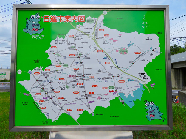名鉄豊田線「米野木駅」 - 6:日進市案内図