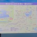 Photos: 愛知池 No - 50:愛知用水と愛知池の解説