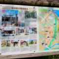写真: 愛知池 No - 57:前川周辺散策案内