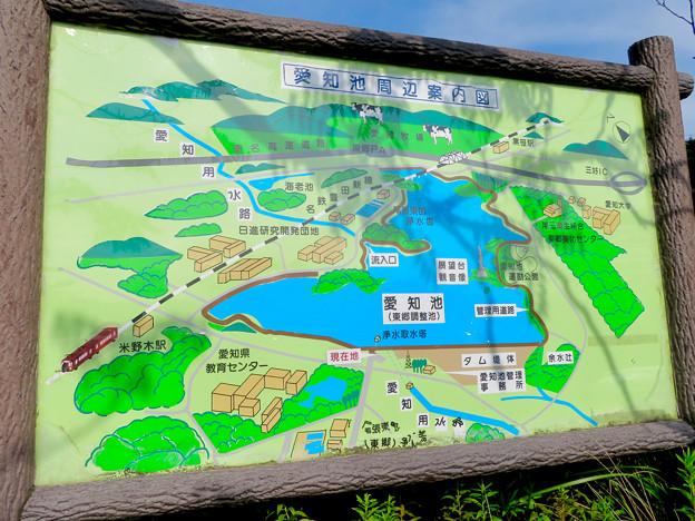 愛知池 No - 58:周辺案内図