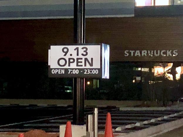 国道19号沿いのスターバックス、9月13日オープン - 2