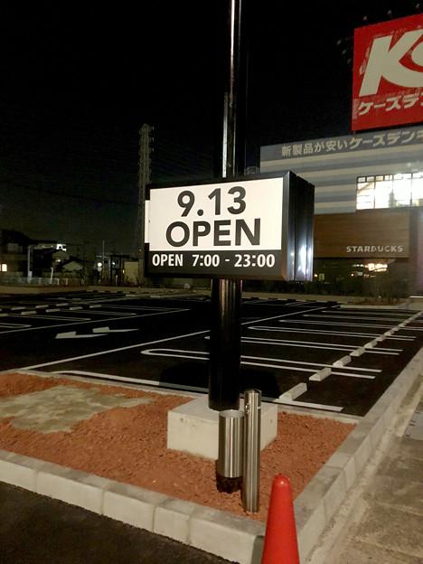 国道19号沿いのスターバックス、9月13日オープン - 3