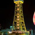 名古屋テレビ塔:名古屋の自虐的観光PR「名古屋なんてだいすき」のイルミネーション - 1(沢山並ぶハート)