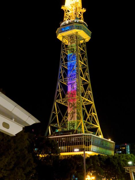 名古屋テレビ塔:名古屋の自虐的観光PR「なごやなんてだいすき」のイルミネーション - 5