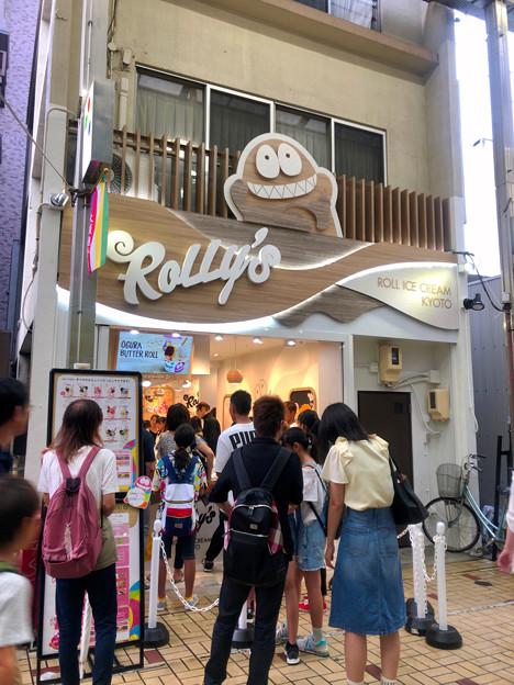大須商店街:京都で人気の(?)ロールアイス屋「Rolly's」がオープン - 1