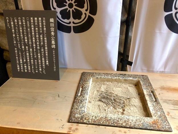 万松寺:新しくなっていた織田信秀公墓碑 - 3