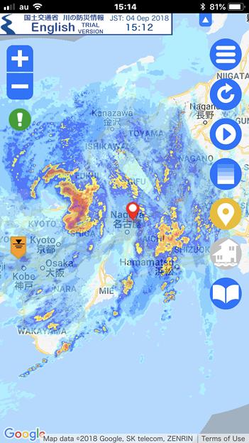 風の強い時間帯の台風21号(2018年9月4日午後3時12分)