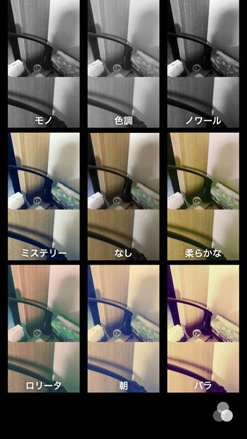 Camera7:撮影時の写真や映像に適用できるフィルター機能