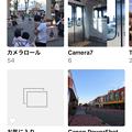 iOS 12:写真アプリにデジカメで撮影した写真用のアルバム - 1