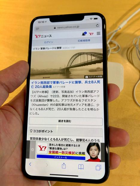 iPhone XS Max No - 4:Safari