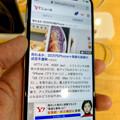Photos: iPhone XS No - 5:Safari(※ピンぼけ)