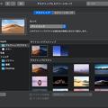 写真: macOS Mojave;時間に合わせて変化する「ダイナミック・デスクトップ」- 2
