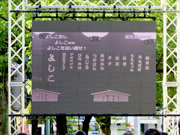 ニコニコ町会議 2018 No - 14