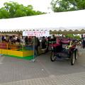 Photos: 久屋大通公園:動物フェスティバル 2018 No - 9