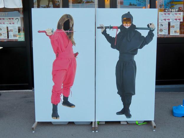 メイカーズ・ピアの顔出し看板 - 2:忍者