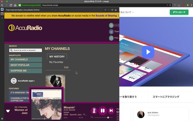 Vivaldi 2.1.1317.4:脱Flash化したので、WEBパネルで「AccuRadio」が視聴可能に! - 2