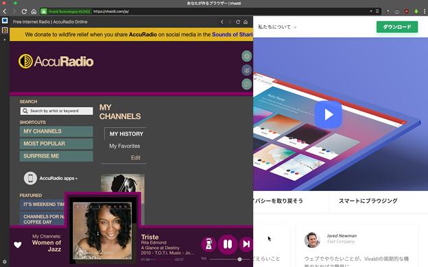 Vivaldi 2.1.1317.4:脱Flash化したので、WEBパネルで「AccuRadio」が視聴可能に! - 3
