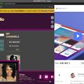写真: Vivaldi 2.1.1317.4:脱Flash化したので、WEBパネルで「AccuRadio」が視聴可能に! - 3