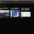 Photos: Vivaldi 2.1.1317.4:左にタブ、右にパネルのUIがやはり良いかも! - 1(パネル非表示)