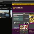 Photos: Vivaldi 2.1.1317.4:左にタブ、右にパネルのUIがやはり良いかも! - 2