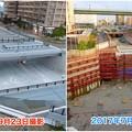 ささしまライブ24:建設中と開通後の笹島線と椿町線の交差点付近の道路 - 3