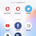 iOS版Opera Touch 1.0.2 No - 7:ホーム画面(PC版と接続時)