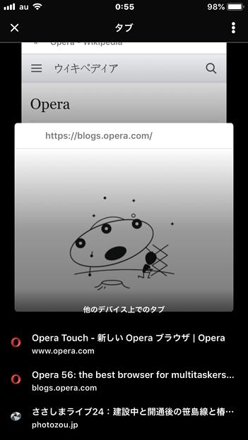 iOS版Opera Touch 1.0.2 No - 13:タブ一覧(PC版と接続時)
