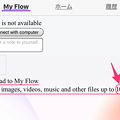 Photos: Opera Touch「Flow」は将来ファイルのアップロードに対応? - 2