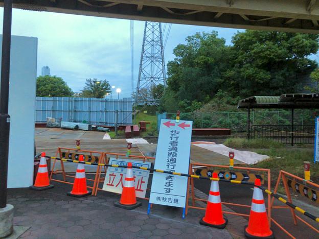 桃花台線の桃花台東駅周辺撤去工事(2018年10月11日) - 28