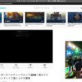 Photos: Vivaldi 2.1.1332.4:YouTubeなどで使えるビデオポップアウト機能を搭載! - 10(縦長動画も利用可能)