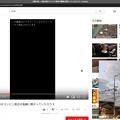 写真: Vivaldi 2.1.1332.4:YouTubeなどで使えるビデオポップアウト機能を搭載! - 11(縦長動画も利用可能)