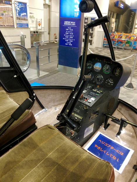 エアポートウォーク名古屋:乗って記念撮影ができるヘリコプター - 11
