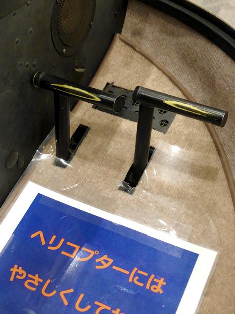 エアポートウォーク名古屋:乗って記念撮影ができるヘリコプター - 15