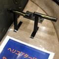 Photos: エアポートウォーク名古屋:乗って記念撮影ができるヘリコプター - 15