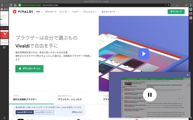 Vivaldi 2.1.1332.4:WEBパネルの動画もポップアウト可能! - 3