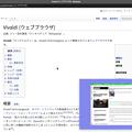Vivaldi 2.1.1332.4:WEBパネルの動画もポップアウト可能! - 4