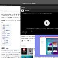 写真: Vivaldi 2.1.1332.4:WEBパネルの動画もポップアウト可能! - 5