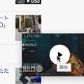 写真: Vivaldi 2.1.1332.4:パネルのYouTube動画を最小化表示して簡易コントローラー代わりに! - 4