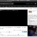 Vivaldi 2.1.1332.4:Gyaoでもビデオポップアウトが可能!